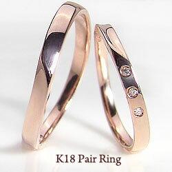 結婚指輪 18金 マリッジリング スリーストーン ダイヤモンド ペアリング 2本セット 18金 文字入れ 刻印 可能 婚約 結婚式 ブライダル ウエディング ギフト