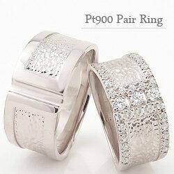 結婚指輪 プラチナ ダイヤモンド デザインリング 幅広 ペアリング Pt900 マリッジリング 2本セット ペア 文字入れ 刻印 可能 婚約 結婚式 ブライダル ウエディング ギフト