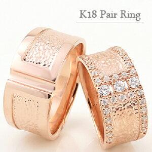 結婚指輪 ゴールド ダイヤモンド デザインリング 幅広 ペアリング 18金 マリッジリング 2本セット ペア 文字入れ 刻印 可能 婚約 結婚式 ブライダル ウエディング ギフト 新生活 在宅 ファッ