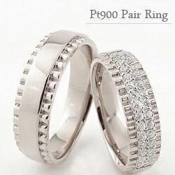 結婚指輪 プラチナ ペア マリッジリングペアリング ダイヤモンド マPt900 2本セット 文字入れ 刻印 可能 婚約 結婚式 ブライダル ウエディング