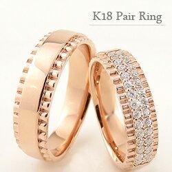 マリッジリング ペアリング 結婚指輪 ダイヤモンド 18金 K18WG K18PG K18YG 結婚式 2本セット