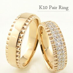 マリッジリングペアリング 結婚指輪 ダイヤモンド 10金 K10WG K10PG K10YG 結婚式 2本セット