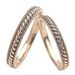 結婚指輪 ゴールド ツイストライン アンティーク ペアリング ピンクゴールドK10 マリッジリング 10金 2本セット ペア 文字入れ 刻印 可能 婚約 結婚式 ブライダル ウエディング ギフト 新生活