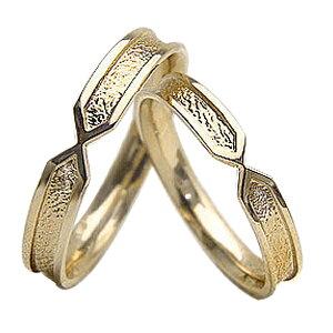 結婚指輪 ゴールド デザインリング ペアリング イエローゴールドK18 マリッジリング 18金 2本セット ペア 文字入れ 刻印 可能 婚約 結婚式 ブライダル ウエディング ギフト 新生活 在宅 ファッ