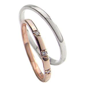 結婚指輪 ゴールド スリーストーン ダイヤモンドリング ペアリング ピンクゴールドK10 ホワイトゴールドK10 トリロジー マリッジリング 10金 2本セット ペア 文字入れ 刻印 可能 婚約 結婚式