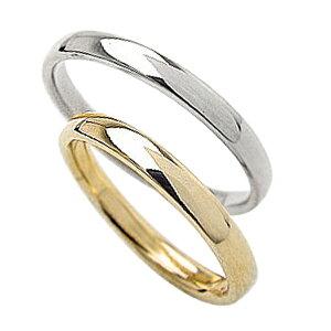 結婚指輪 平甲丸 2.5mm幅 ペアリング イエローゴールドK18 ホワイトゴールドK18 マリッジリング 18金 2本セット 文字入れ 刻印 可能 婚約 結婚式 ブライダル ウエディング ギフト 新生活 在宅 フ