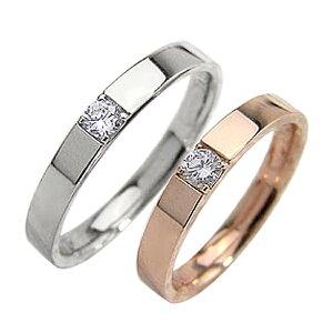 結婚指輪 ゴールド 一粒ダイヤモンドリング ペアリング ピンクゴールドK18 ホワイトゴールドK18 マリッジリング 18金 2本セット ペア 文字入れ 刻印 可能 婚約 結婚式 ブライダル ウエディング