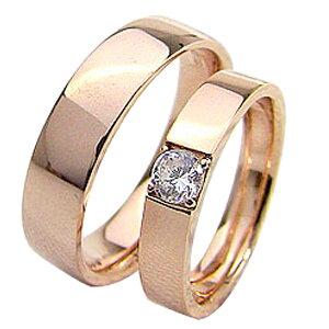 結婚指輪 ゴールド 一粒ダイヤモンドリング 0.2ct 平打ち ペアリング ピンクゴールドK10 マリッジリング 10金 2本セット ペア 文字入れ 刻印 可能 婚約 結婚式 ブライダル ウエディング ギフト
