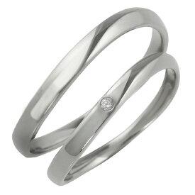結婚指輪 プラチナ 一粒石 ダイヤモンド ペアリング Pt900 ウェーブ マリッジリング 2本セット ペア 文字入れ 刻印 可能 婚約 結婚式 ブライダル ウエディング バレンタインデー プレゼント