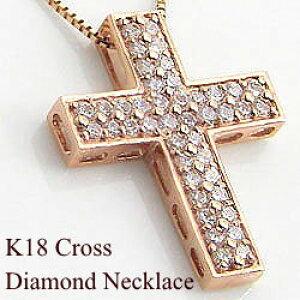 ネックレス レディース クロスネックレス ダイヤモンドネックレス K18 十字架 ペンダント ゴールドK18 記念日 誕生日 クリスマス プレゼント ギフト