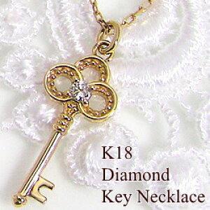 ネックレス レディース キー ペンダント ネックレス 鍵 一粒 ダイヤモンド 18金 key K18 首飾り 通販 工房 直販 新生活 在宅 ファッション