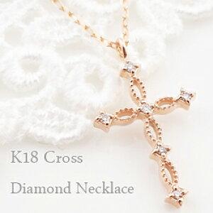 ネックレス レディース クロスネックレス ダイヤモンド ペンダント ゴールド 18金 チェーン K18 十字架 Diamond Necklace 新生活 在宅 ファッション