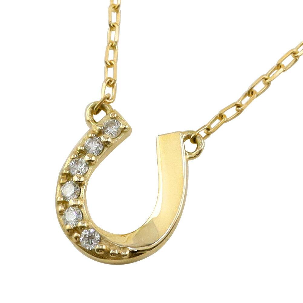 ネックレス レディース ホースシュー 馬蹄ネックレス ダイヤモンド 馬蹄 モチーフ 18金 3色 ペンダント アズキチェーン ホワイトゴールド ピンクゴールド イエローゴールド 大人ジュエリー ホワイトデー プレゼント