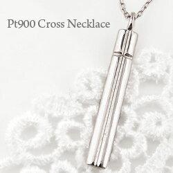 ネックレス レディース プラチナ Pt900 Pt850 十字架 クロス ペンダント アズキチェーン 40cm 地金 シンプル 文字入れ 刻印 可能 首飾り ホワイトデー プレゼント