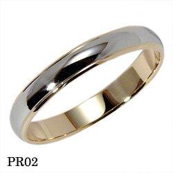 【割引クーポンが使える】 結婚指輪 プラチナ900 K18ゴールド マリッジリング エトワ PR02 【ポイント2倍 刻印無料 送料無料】