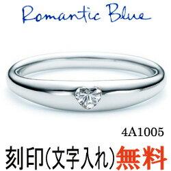 【割引クーポンが使える】 結婚指輪 プラチナ900 サファイア ダイヤモンド マリッジリング 4A1005 ロマンティックブルー 【ポイント2倍】 プラチナ結婚指輪 ペア結婚指輪 刻印無料結婚指輪 送料無料結婚指輪 シンプル結婚指輪 ブライダル結婚指輪