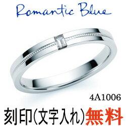 【割引クーポンが使える】 結婚指輪 プラチナ900 サファイア ダイヤモンド マリッジリング 4A1006 ロマンティックブルー 【ポイント2倍】 プラチナ結婚指輪 ペア結婚指輪 刻印無料結婚指輪 送料無料結婚指輪 シンプル結婚指輪 ブライダル結婚指輪