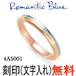 【割引クーポンが使える】 結婚指輪 プラチナ900 K18ピンクゴールド K18イエローゴールド サファイア ダイヤモンド マリッジリング 4A5001 ロマンティックブルー 【ポイント2倍】 プラチナ結婚指輪 ピンクゴールド結婚指輪 ペア結婚指輪 刻印無料結婚指輪