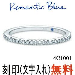 【割引クーポンが使える】 エタニティリング プラチナ900 ダイヤモンド サファイア リング 4C1001 ロマンティックブルー 【ポイント2倍】