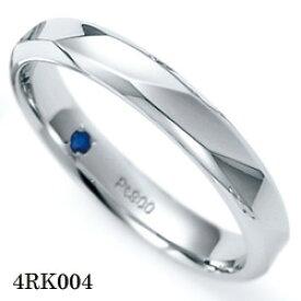 【割引クーポンが使える】 結婚指輪 プラチナ900 サファイア マリッジリング 4RK004 ロマンティックブルー 【ポイント2倍】 プラチナ結婚指輪 ペア結婚指輪 刻印無料結婚指輪 送料無料結婚指輪 シンプル結婚指輪 ブライダル結婚指輪