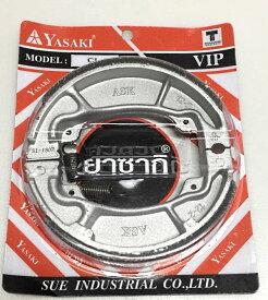 YASAKI HONDA PCX150 PCX125 Click125i 強化ブレーキシューVIP 送料無料