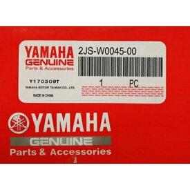 YAMAHA純正部品 シグナスX4型5型 フロントブレーキパッド1MS-W0045-00 2JS-W0045-00