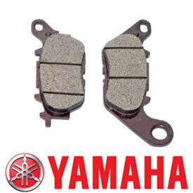YAMAHA NMAX155 NMAX125 フロント用 純正ブレーキパッドAEROX GrandFilano