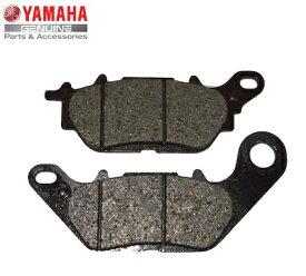 YAMAHA NMAX155 NMAX125 リア用 純正ブレーキパッドFino Spark