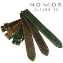 ノモス 【NOMOS】 純正コードバンベルト ◆17mm 18mm 19mm 20mm◆ 送料別