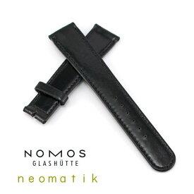 ノモス 【NOMOS】ネオマティック用 純正コードバンベルト ブラック ◆17mm 18mm 19mm◆ 正規輸入品