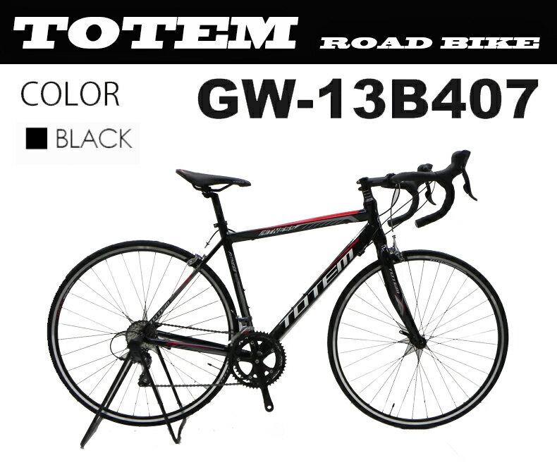 ロードバイク スポーツバイク 自転車 超軽量アルミフレーム 700C ダブルクイックハブ シマノ SHIMANO 全国送料無料 最安値 TOTEM トーテム 通勤通学 26インチ STIレバー デュアルコントロールレバー 13B407