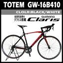 ロードバイク 自転車 シマノ16段変速【STIレバー】クラリス搭載モデル 超軽量アルミフレーム 前後クイックハブ 7…