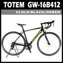 ロードバイク 自転車 シマノ14段変速 前後クイックハブ 軽量アルミフレーム 16B412 カラー(グリーン/ブラック)、フレームサイズ(480mm/500mm...