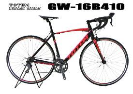 ロードバイク 初心者 自転車 シマノ16段変速【STIレバー】クラリス搭載モデル 超軽量アルミフレーム 前後クイックハブ 700C 16B410 ホワイト/ブラックから選択可