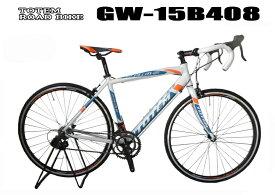 ロードバイク 初心者 スポーツバイク 自転車 超軽量アルミフレーム 700C ダブルクイックハブ シマノ SHIMANO 最安値 TOTEM トーテム 通勤通学 26インチ STIレバー デュアルコントロールレバー 15B408