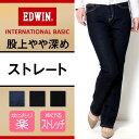 【送料無料】 EDWIN エドウィン インターナショナルベーシック INTERNATIONAL BASIC ストレート STRAIGHT ウィメンズ [Lot/ME423] レデ…