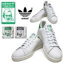 【国内正規販売代理店】adidas originals アディダス オリジナル STAN SMITH スタンスミス スニーカー STANSMITH White/Green スタンス…