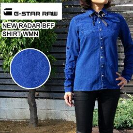 【 70%OFF 半額 SALE セール 】 G-STAR(ジースター)レディース G-STARロゴ入りシャツ【NEWRADAR PDSLIM SHIRT】(Lot/93687B−5192)(カラー/071.Medium aged)
