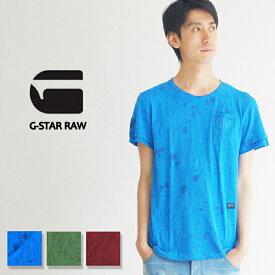 【 50%OFF 半額 SALE セール 】 G-STAR RAW ジースターロウ メンズ 新作 ラウンドネック スーパーセールアテム [Lot/84092E-6812] Tシャツ カットソー トップス インナー おしゃれ ブランド ペイント加工 ペイント ムラ染め
