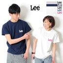 【ゆうパケット対応】 Lee リー 胸ロゴ ポケットTシャツ 2018SS 新作 胸ポケ ポケT [Lot/LS1242] メンズ レディース ユニセックス リン…