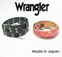 Wrangler/ラングラー【6000円以上お買い上げで送料無料】(Lot:WR4127) メンズ ベルト レザーベルト(カラー DB/WHT/BK…