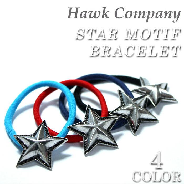 HawkCompany ホークカンパニー h.k.c. スターモチーフ ブレスレット ヘアゴム STAR MOTIF BRACELET HAIR ACCESSORY [Lot/6130] メンズ レディース ユニセックス 星型 モチーフ ブレスレット アクセサリー カジュアル BLACK NAVY RED BLUE 黒 紺 赤 青