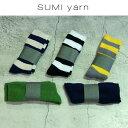 SUMI yarn スミヤーン パイル ハイソックス ロング ハイ ソックス[Lot/sumi-016,sumi-017] レディース 靴下 ソックス 靴下 ス...