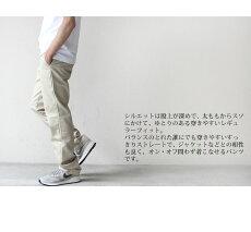 【5%OFF】【送料無料】エドウィン503EDWINKHAKIREGULARTROUSERPANTSカーキレギュラーノータックトラウザーパンツ[Lot/K00503]メンズ股上深めチノパンツスラックスストレッチ定番日本製きれいめビジネス黒ベージュストレートアジャスター
