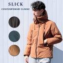 【men's FUDGE12月号掲載】SLICK スリック 2-Layer Down Jacket 2レイヤー ダウンジャケット ダウンパーカー ダウン フーディー ジャケ…