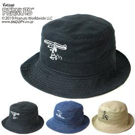 PEANUTS ピーナッツ Snoopy Sideway Stance Bucket Hat スヌーピー バケットハット 帽子 [Lot/LB-191-05002] メンズ レディース キッズ ユニセックス かわいい キャラクター チビロゴ アウトドア お揃い