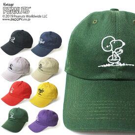 PEANUTS ピーナッツ SNOOPY BB CAP エクササイズ スヌーピー ベースボール キャップ 帽子 [Lot/LB-191-05011] メンズ レディース キッズ ユニセックス かわいい キャラクター チビロゴ アウトドア お揃い