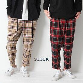 【 送料無料 】 SLICK Tartan Check Stretch Easy Pants タータンチェック ストレッチ イージーパンツ[Lot/5155429] メンズ スリック チェック パンツ ボリューム ワイドパンツ トレンド ベージュ ブラック レッド おしゃれ