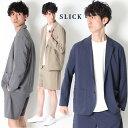 【 送料無料 】 SLICK EVALET Thick&Thin Tailored Jacket シックアンドシン テーラードジャケット [Lot/5169406] メンズ セットアップ メンズファッジ ファッジ系 英国 トラッド 涼しい 紳士 吸汗速乾 高機能素材