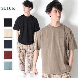 SLICK スリック MVS Jersey Dropped Shoulders T-Shirt ドロップショルダー ポケット Tシャツ [Lot/5255417] メンズ ポケT ビッグシルエット 大人 英国 トラッド 紳士 オーバーサイズ ホワイト ブラック ベージュ ブラウン グリーン